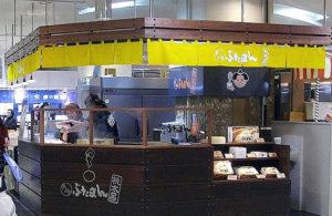 チトセピア店